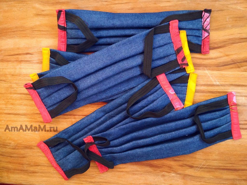 Маски джинсовые домашнего изготовления