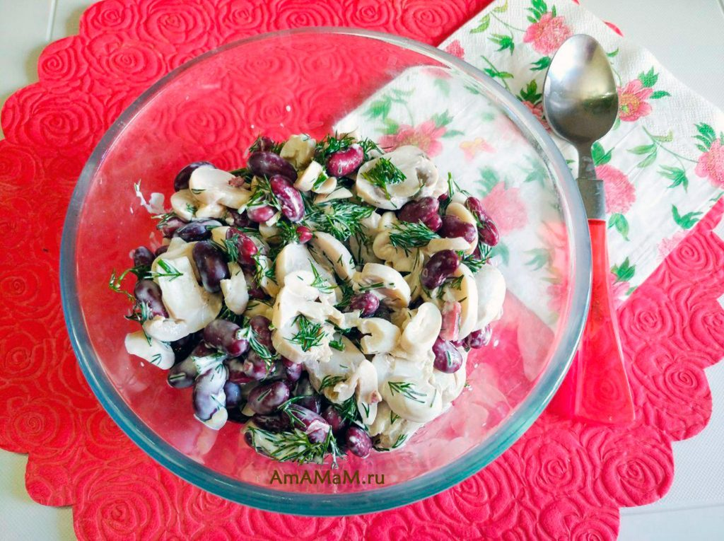 Салат из красной фасоли с грибами (шампиньоны), яйцами и чесноком