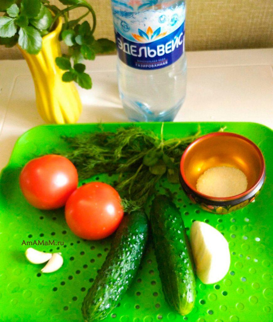 Состав продуктов для салата из огурцов и помидоров в минералке