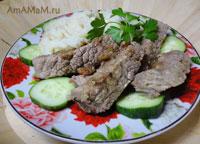 Вкусные рецепты: Как приготовить говядину по-строгановски - рецепт Бефстроганова!