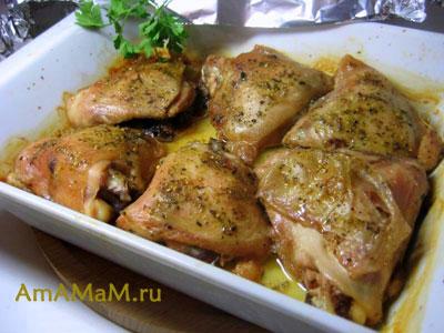 Кусочки курицы, запеченные в духовке в емкости для запекания