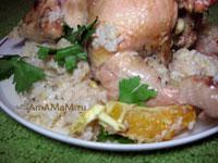 Рецепт запекания курицы с рисом в духовке - очень вкусная еда!