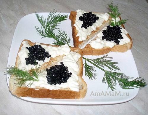 Как сделать оригинальные и вкусные бутерброды с плавшеным сыром и искусственной черной икрой