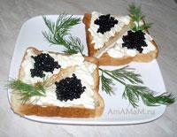 Очень вкусные эстонские гренки с сырным кремом и белковой икрой!