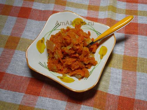 Простой и вкусный рецепт икры из моркови и лука