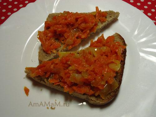 Как подавать икру из моркови - бутерброды