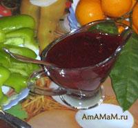 Кавказский соус сацебели из пюре спелой алычи