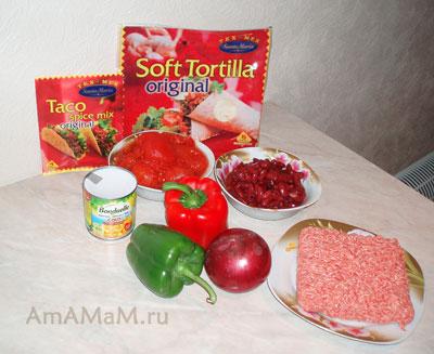 Состав продуктов для рецепта Чили кон Карне (Чили с мясом)