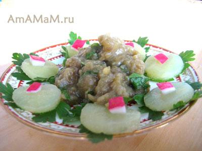 Мелидзаносалата с печеным перцем - рецепт с фото
