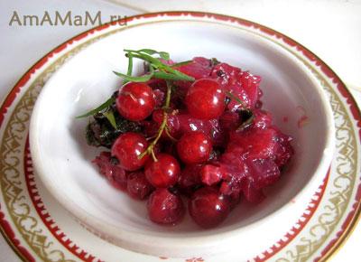 кисло-сладкий соус к мясу, языку или буженине