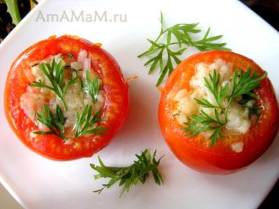 фаршированные помидоры с кисом и куриной грудкой