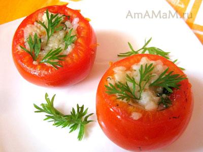 вкусные запеченные помидоры