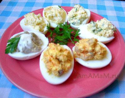 Фаршированные яйца - ассорти