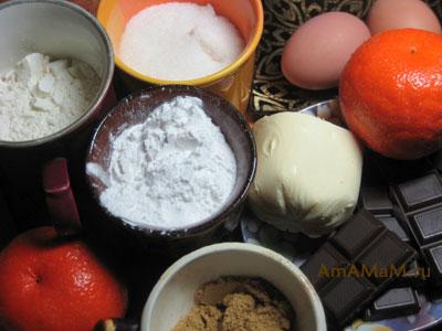 ингридиенты для шоколадного торта