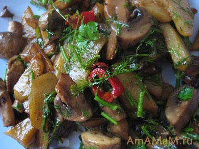 как жарить картошку с грибами шампиньонами