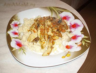 Готовый очень вкусный кус-кус с куриной грудкой, специями и овощами