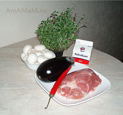 Набор продуктов для приготовления очень вкусных макарон Гноччи с грибами, баклажанами и индейкой