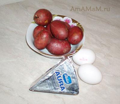 Закуска из картофеля и сыра: состав продуктов