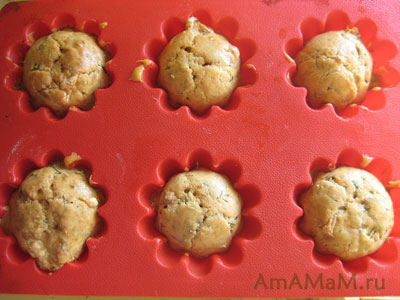 готовые кексики с укропом и сыром в форме зля запекания