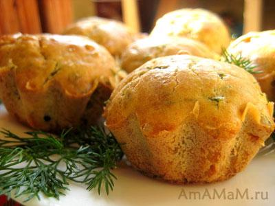 вкусные солено-сладкие сырно-укропные кексы в качестве фуршетной закуски к белому вину