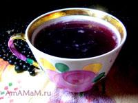 Кисель из черной смородины, ароматный, с мятой и гвоздикой