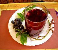 Компот из синего винограда, очень вкусный