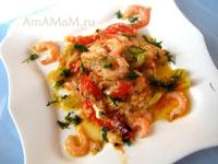 Креветки жареные с овощами: перцем, помидором, чесноком