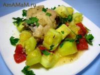 Вкусная тушеная курочка с кабачками, помидорами, луком и зеленью