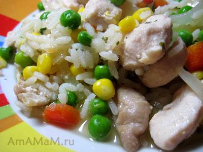 гавайская смесь (овощи с рисом) с куриной грудкой