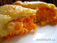 Меандр с морковной сладкой начинкой