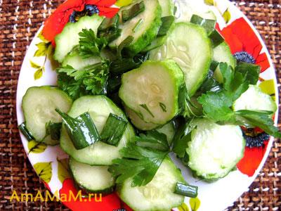 огуречный салат с зеленым луком