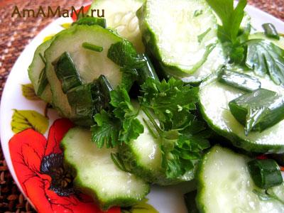 вкусный огуречный салат