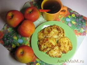 Вкусная еда на скорую руку - оладушки с яблоками, имбирем и сыром