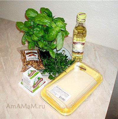 Состав продуктов, необходимых для выпечки пирожков из слоеного теста и козьего сыра с зеленью