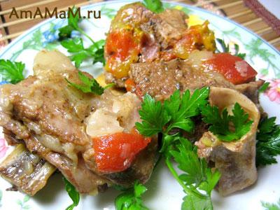 говяжьи косточки, тушеные с помидорами , луком и перцем