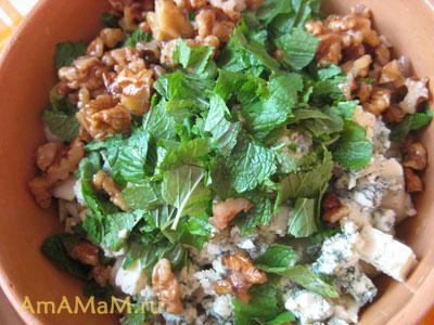 Салат из груш и сыра в ожидании заправки
