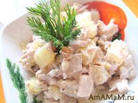Курица, ананас, грецкий орех