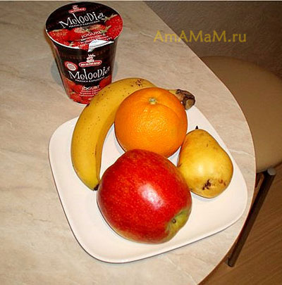 Простые и очень вкусные фрукты из которых можно приготовить легкий фруктовый десерт со сливочным йогуртом!
