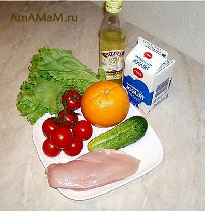 Набор продуктов, из которых можно приготовить вкусный салат с курицей, огурцами, помидорами и апельсинами!