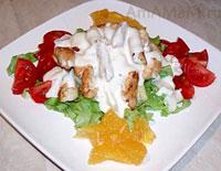 Вкусный салат из апельсинов, курочки и помидоров!