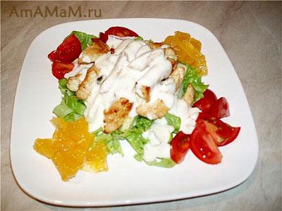 Вкусный, сочный, легкий салат из куриной грудки, апельсинов, огурцов и помидоров