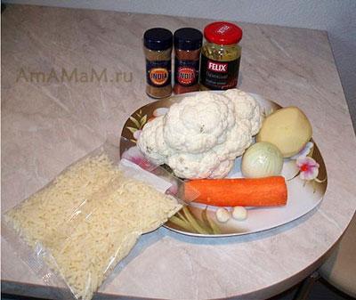 Набор продуктов для приготовления нежного овощного супа-пюре с сыром и цветной капустой