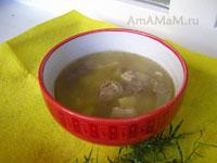 Ароматный, душистый, наваристый суп из баранины с тархуном по армянскому рецепту