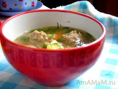 Как выглядит суп с фрикадельками - фото и рецепт