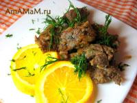 Свинина, тушеная в апельсиновом соке, меде и индийских пряностях (карри) с луком