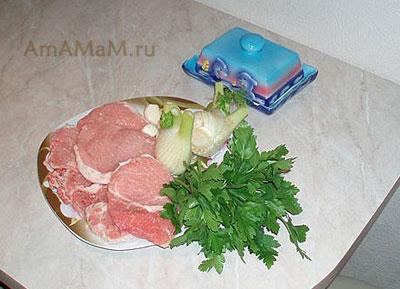 Состав продуктов для рецепта приготовления свиных рулетиков под фенхелем