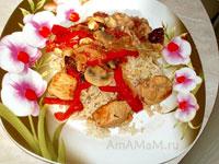 Свинина, запеченная в духовке с паприкой, черносливом и грибами, остро-сладкого вкуса