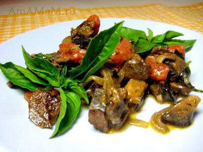 вкусная еда из свиного сердца с помидорами и шампиньонами!