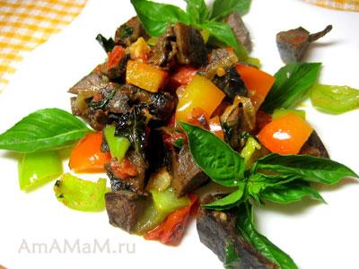 Вареное свиное сердце, жареное с перцем, помидорами, луком и зеленью!