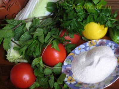 Ингредиенты для очень вкусного салата Табуль (Табули, Табуле)